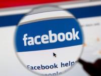 Facebook Gönderilen arkadaşlık isteğini toplu olarak  iptal etmek