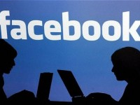 Facebook Numeric ID Bulmak